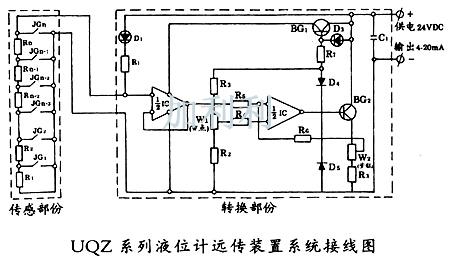plc控制液位计接线图